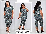 Женский летний костюм -большие размеры ( с 50 по 64)
