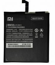 Аккумулятор Xiaomi BM35 для Xiaomi Mi4c 3000mAh