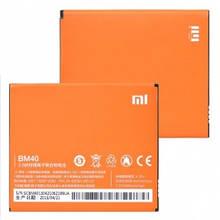 Аккумулятор Xiaomi BM40 для Xiaomi Mi2A 2030mAh
