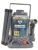 Домкрат бутылочный 20т ARMER ARM20-F (в картоне) Низкий