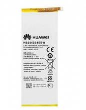 Аккумулятор Huawei HB3543B4EBW для P7 Ascend, P7 mini 2460 mAh