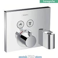 Смеситель для ванны HANSGROHE SHOWER SELECT термостатический, для двух потребителей.