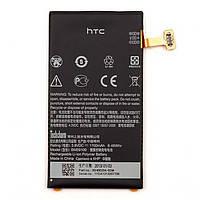 Аккумулятор HTC BM59100 для A620e Windows Phone 8S Domino 1700mAh