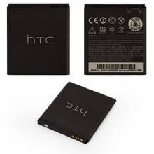 Аккумулятор HTC BM65100 для Desire 315, Desire 320, Desire 501, Desire 510, Desire 601, Desire 700 2100mAh