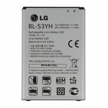 Аккумулятор LG BL-53YH для LG G3 D855, LG D690 G3 Stylus, LG F460 G3 Prime, LG G3 Screen