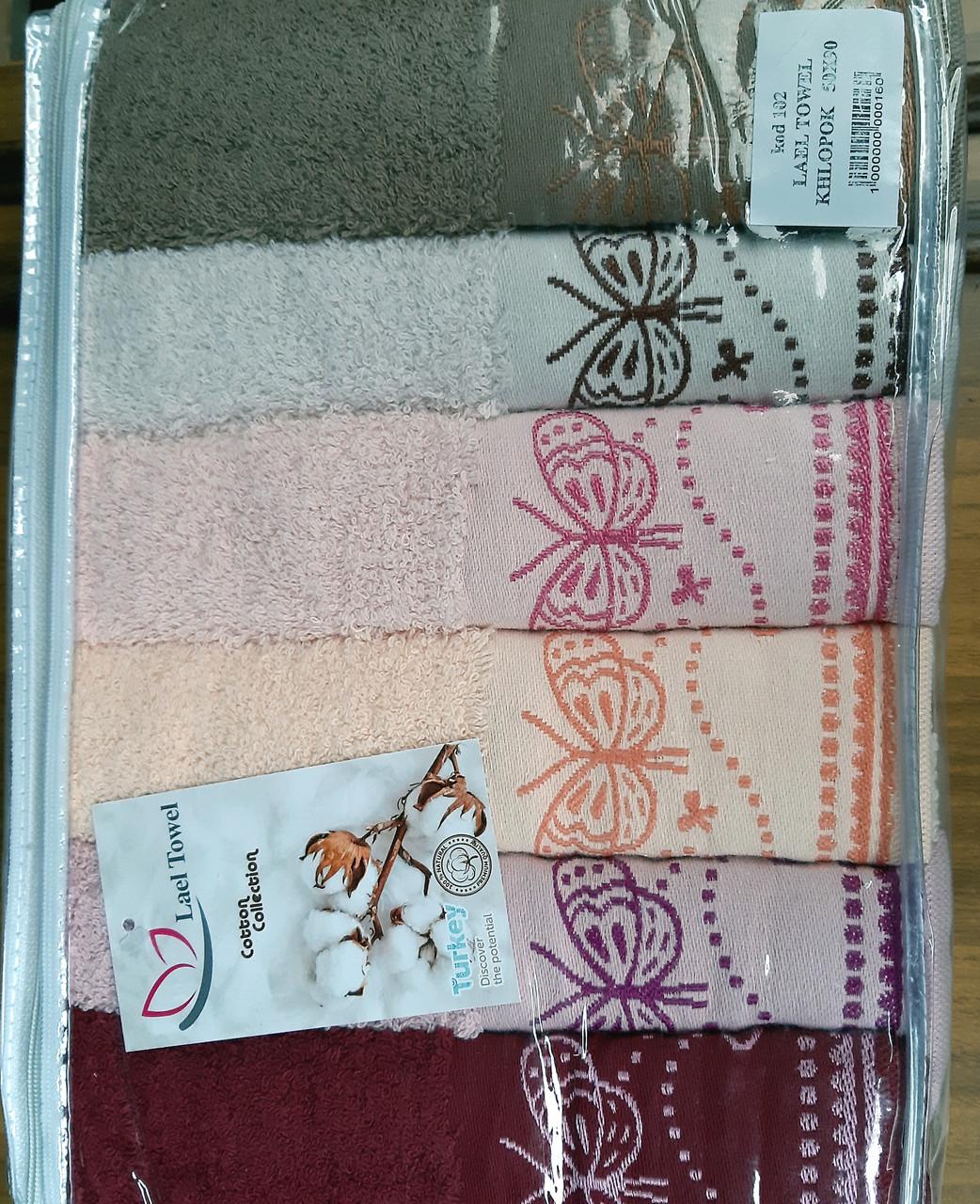 "Махровое полотенце для лица ""Бабочки"""