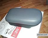Подлокотник Armcik Стандарт для Chevrolet Lacetti 2004+, фото 3