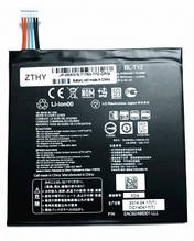 Аккумулятор LG BL-T12 для LG V400 G Pad 7.0, V410 4000mAh