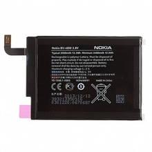 Аккумулятор Nokia BV-4BW для Nokia Lumia 1520