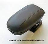 Подлокотник Armcik S1 со сдвижной крышкой для Chevrolet Cruze 2009+, фото 2