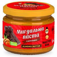 Миндальная паста Master Bob - Almond Butter & Chocolate (200 грамм)