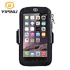 """Чохол-футляр захисний """"дихаючий"""" світиться на передпліччі YIPINU для телефону (5.0"""" / 6.1"""") із сенсорною плівкою, фото 2"""