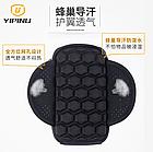 """Чохол-футляр захисний """"дихаючий"""" світиться на передпліччі YIPINU для телефону (5.0"""" / 6.1"""") із сенсорною плівкою, фото 4"""