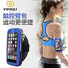 """Чохол-футляр захисний """"дихаючий"""" світиться на передпліччі YIPINU для телефону (5.0"""" / 6.1"""") із сенсорною плівкою, фото 5"""