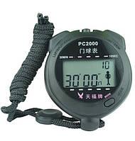 Секундомер для крикета Kronos PC2000 двухстрочный будильник пластик (acf_00022)