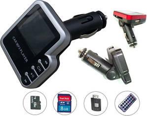 Автомобильный MP3 плеер с встроенным FM трансмиттером  LCD экраном USB SD/MMC microSD. Цвет: красный