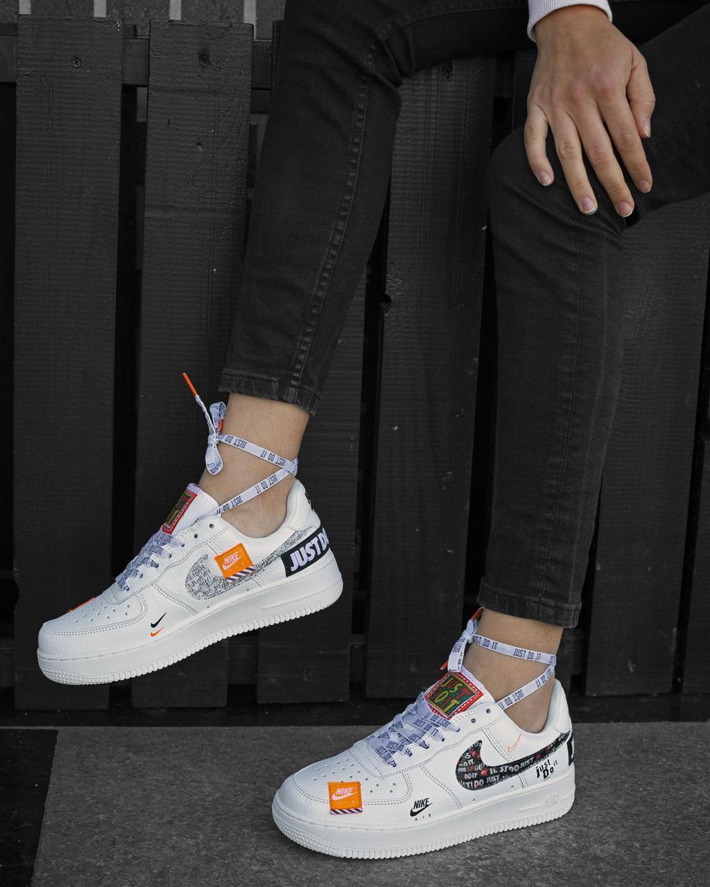 Кроссовки женские в стиле Nike Air Force Just Do It