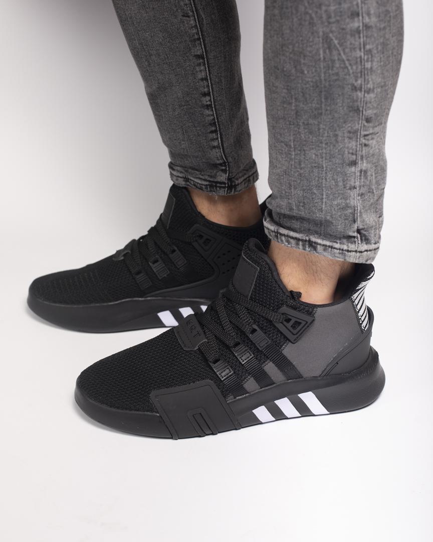 Adidas EQT Basket ADV