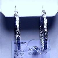 Серебряные серьги-конго с фианитами 28 мм 5000111-р, фото 1