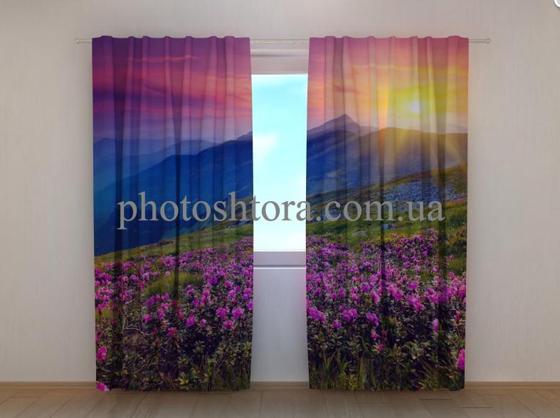 """Фото штори """"Фантастичні гори"""" 250 х 260 см"""
