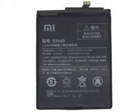 Аккумулятор Xiaomi BN40 для Xiaomi Redmi 4 Pro, Redmi 4 Prime 4000mAh