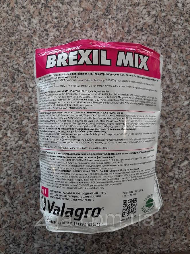 Брексил Микс 1кг , Brexil Mix