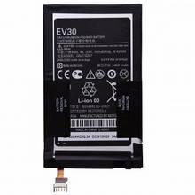 Аккумулятор Motorola EV30 для XT915, XT916, XT925, XT926 2460 mAh