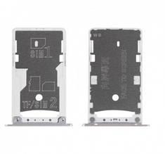 Держатель Sim-карты и карты памяти Xiaomi Redmi Note 4 белый