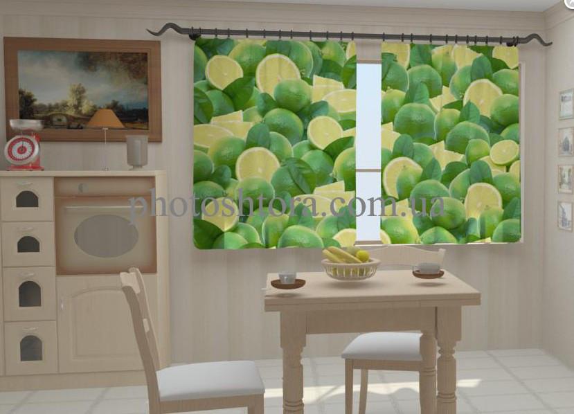 """Шторы на кухню """"Лимоны в кухне"""" 150 х 250 см"""