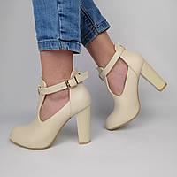 Женские бежевые утепленные туфли