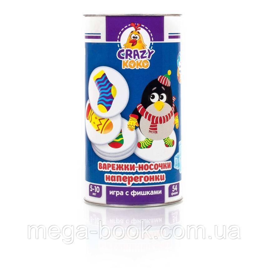 Crazy KOKO Игра с фишками «Варежки-носочки наперегонки»