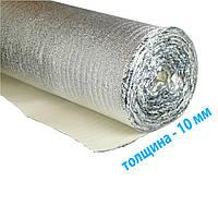 Газовспененный полиэтилен ламинированный 10 мм (50 м2)