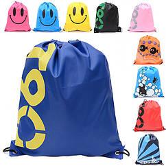 Універсальний спортивний / міський / пляжний складаний портативний (45 г) рюкзак-мішок / торбинка / торба