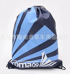 Універсальний спортивний / міський / пляжний складаний портативний (45 г) рюкзак-мішок / торбинка / торба ROMA09 БЛАКИТНИЙ