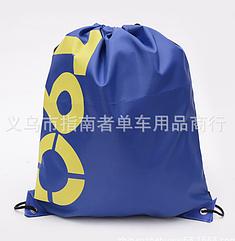Універсальний спортивний / міський / пляжний складаний портативний (45 г) рюкзак-мішок / торбинка / торба Т90 БЛАКИТНИЙ