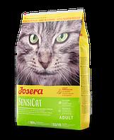Josera SensiCat корм для кошек с чувствительным пищеварением, 2 кг (утка,индейка)