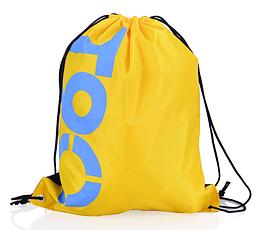 Універсальний спортивний / міський / пляжний складаний портативний (45 г) рюкзак-мішок / торбинка / торба Т90 ЖОВТИЙ