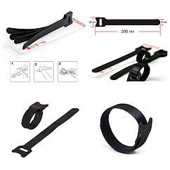 Стяжка / хомут на липучке Velcro Велкро для проводов / кабелей, с отверстием для фиксации (20 см) многоразовая