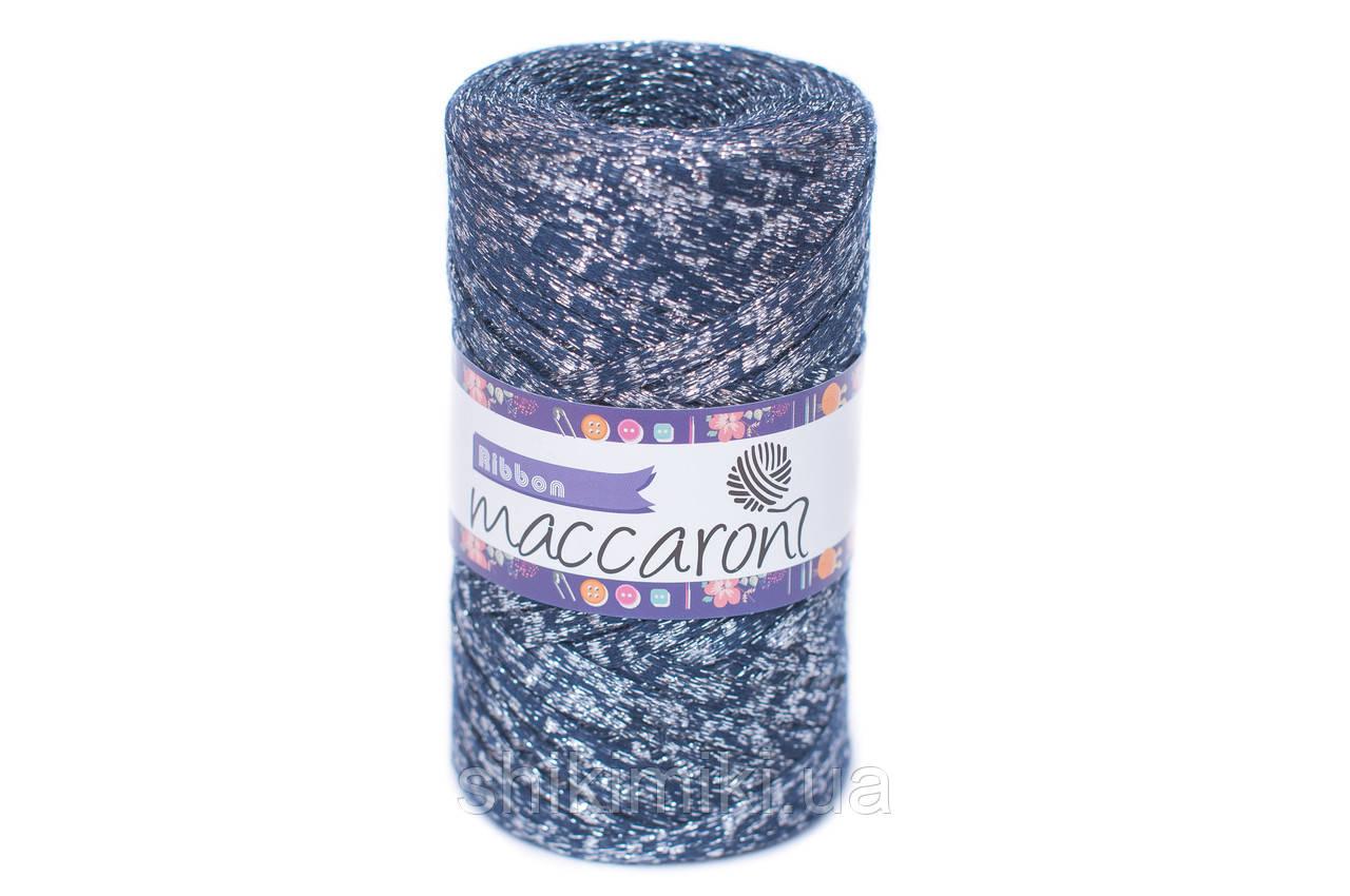 Трикотажный плоский шнур Ribbon Glitter, цвет Темно синий