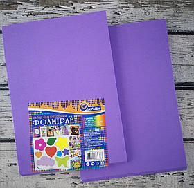Фоамиран А4 Фиолетовый ЦЕНА за 1 шт. клеевая основа 20КА4-033 JosefOtten