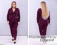Классический деловой женский костюм двойка размеры 50-62 арт 59