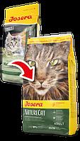 Josera Nature Cat 10 кг - беззерновой корм для кошек с чувствительным пищеварением