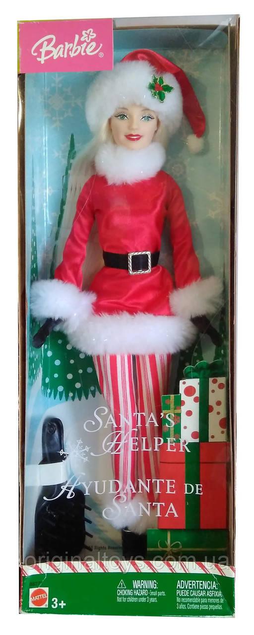 Коллекционная кукла Барби помощник Санты Barbie Santas Helper 2004 Mattel B6271