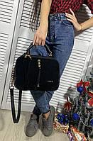 Сумка женская замшевая чёрная форма чемоданчик