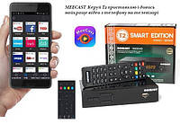 Romsat T8030HD цифровой эфирный DVB-T2 ресивер, фото 1