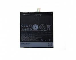 Аккумулятор HTC BOP9C100 для Desire 816 2600mAh