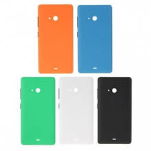 Задняя крышка Microsoft (Nokia) Lumia 540 Dual Sim (RM-1141) белая Оригинал Китай