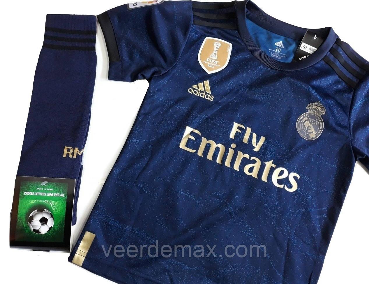 Футбольная форма Реал Мадрид (Эден Азар) сезон 19/20 детская + гетры в подарок