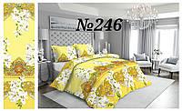 Постельное бельё, бязь GOLD, двуспальный с европростынью комплект, лилии на жёлтом фоне
