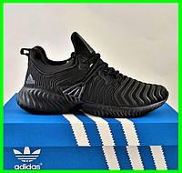 Кроссовки Мужские Adidas Alphabounce Чёрные Адидас (размеры: 41,42,43,44) Видео Обзор